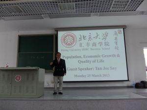 Guest lecturer in Peking University