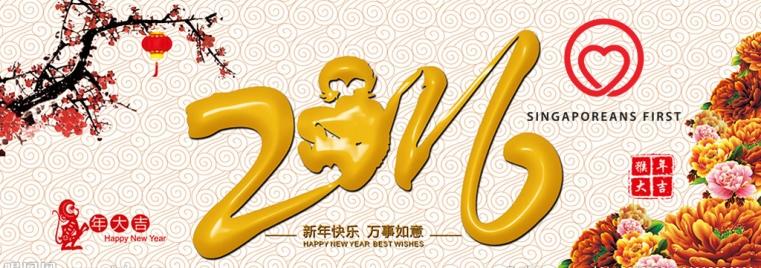 happy-new-year-2016-b
